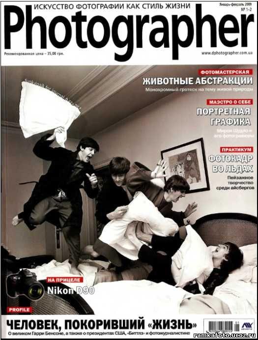 Каталог файлов - Фоторамки, журналы, книги все для ...: http://ramkafoto.ucoz.ru/